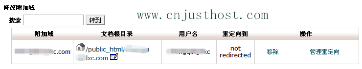 justhost主机绑定多个域名(附加域)教程