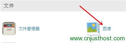 控制面板批量更改图像文件类型(图文)教程