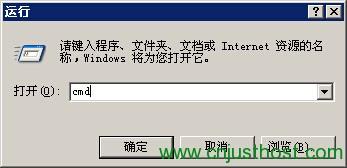 为什么解析了域名还是不能访问网站?