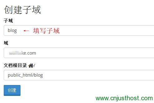 详解子域名和目录域名的关系