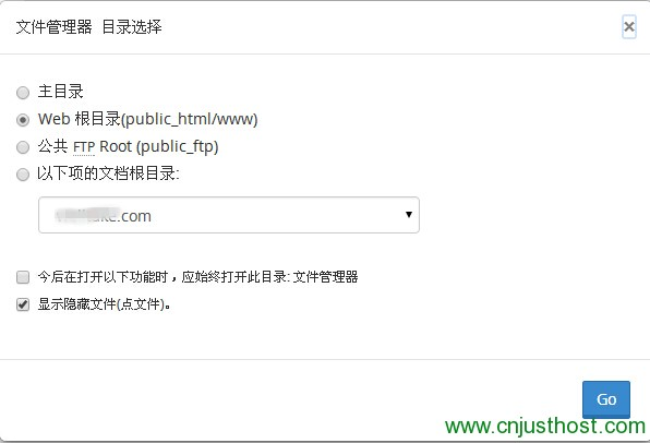 justhost主机如何上传网站文件到web根目录?