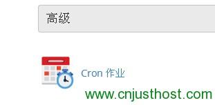 用Cron作业快捷导入mysql数据库