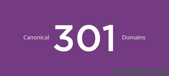 什么时候需要用到301重定向?