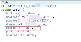 Xiaocms搬家之后台登陆出现500错误的解决办法